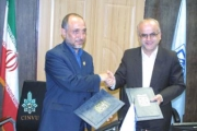 Cooperation of comstech inter islamic network on virtual universities and Imam Khomeini International University