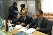همکاری پژوهشکده سوانح طبیعی با شبکه دانشگاه های مجازی جهان اسلام